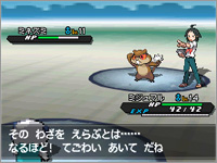 File:BW2 Cheren 2.png
