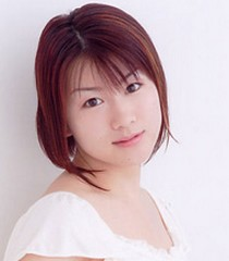 File:Chiemi Ishimatsu.jpg