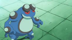 Sean father Seismitoad