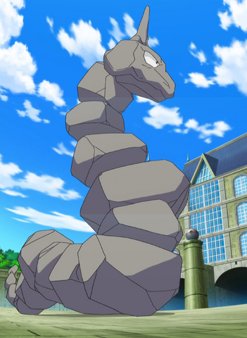 File:Grant Onix.png
