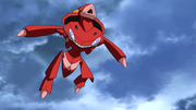Red Genesect