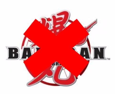 File:Anti-Bakugan.jpg