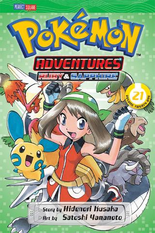File:Viz Media Adventures volume 21.png