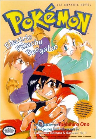 File:Viz Media The Electric Tale of Pikachu volume 3.png