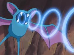 Zubat Supersonic