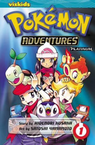 File:Viz Media Adventures volume 30.png