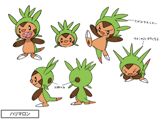 File:Chespin concept art.png