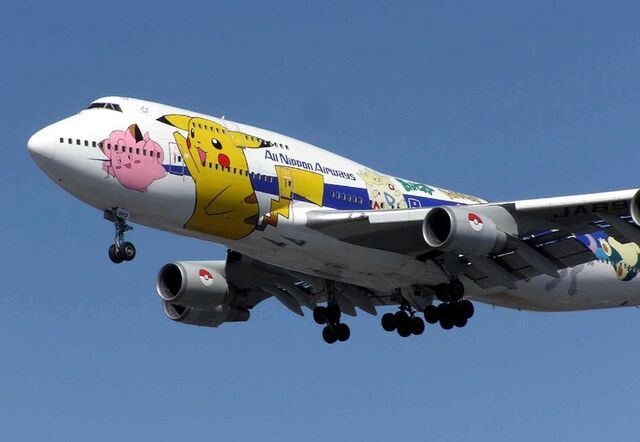 File:Ana b747 pokemon arp 750pix.jpg