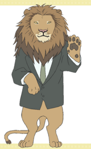 Chara lion