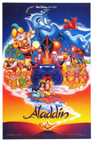 Littlefoot's Adventures of Aladdin poster