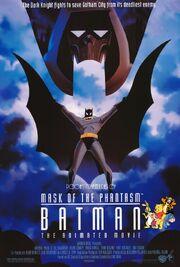 Pooh's Adventures of Batman Mask of the Phantasm Poster