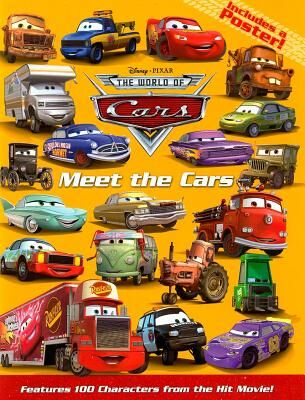 File:Meet-cars.jpg