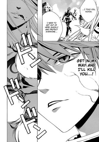 File:Tsukune Speed Smash.png