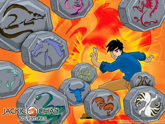 File:Twelve-Talismans.jpg