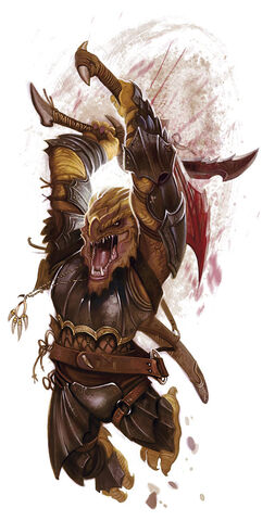 File:Dragonborn.jpg
