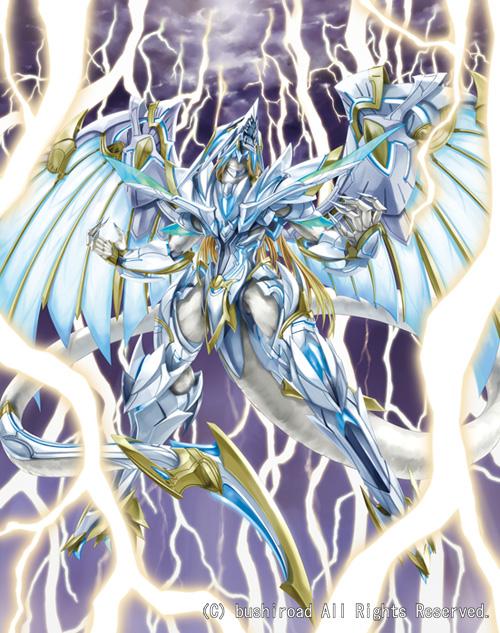 divine lightning manipulation superpower wiki fandom
