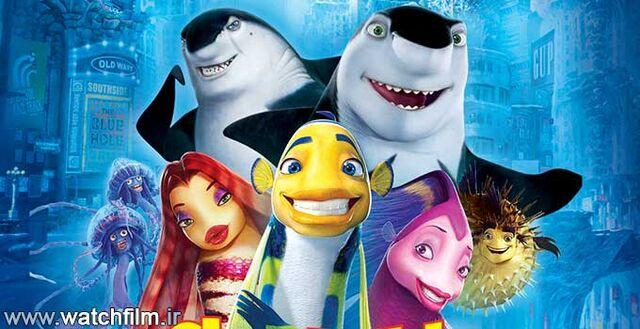 File:Shark-Tale.jpg