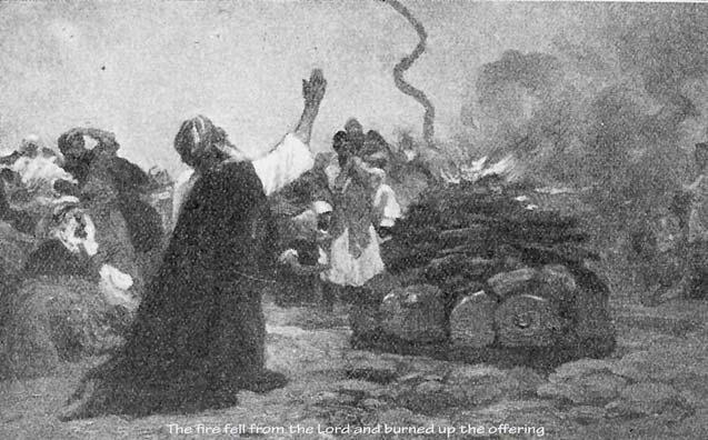 File:077 Prayer Answered In Fire2.jpg