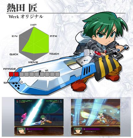 File:Battle Moon Wars- Takumi.jpg
