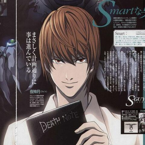 File:1288248-blurb light yagami 20080627 super.jpg