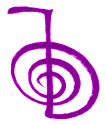 File:Reiki Symbol.png