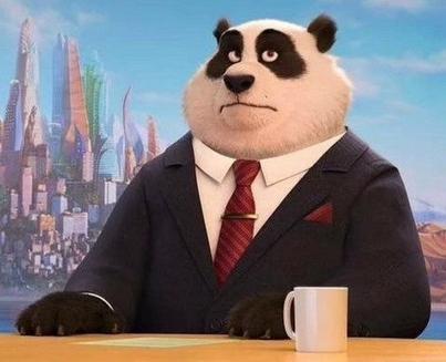 File:Infobox-panda.PNG