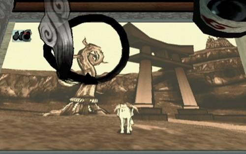 File:Editing Reality - Amaterasu.jpeg