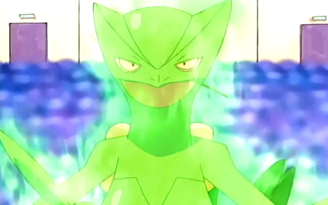 File:Sceptile Overgrow.png