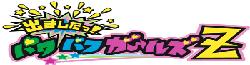 Demahitaa! Powerpuffgirls z season 2 Wiki
