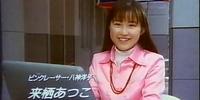 Comparison:Youko Yagami vs. Katherine Hillard