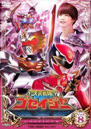 Goseiger DVD Vol 8