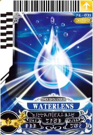 File:WaterLens card.jpg