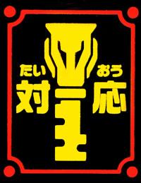 File:Logo-rangerkeys.jpg
