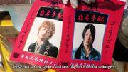 Dai-Shocker wanted posters