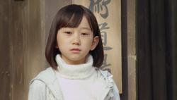 Child Fuuka
