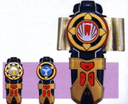 Prns-ar-windmorpher