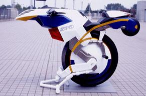 File:Prspd-ar-uniforcecycle.jpg