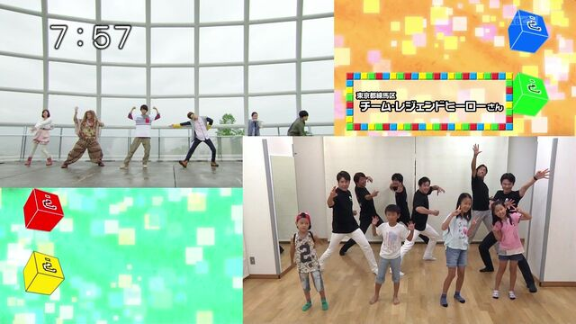 File:Zyuohdance25.jpg