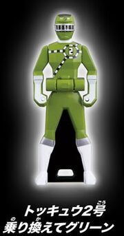 ToQ 2 Green Ranger Key