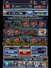 Sell Sentai Warrior