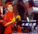 Natsumi Shinohara