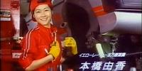 Comparison:Natsumi Shinohara vs. Tanya Sloan