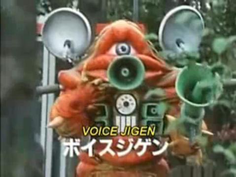 File:Voice jigen.jpg