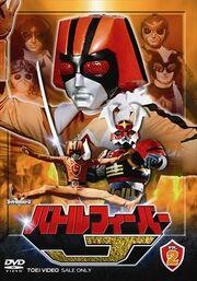BFJ DVD Vol 2