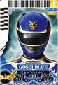 Gosei Blue card