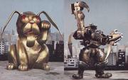 Bara Gold & Midas Monster
