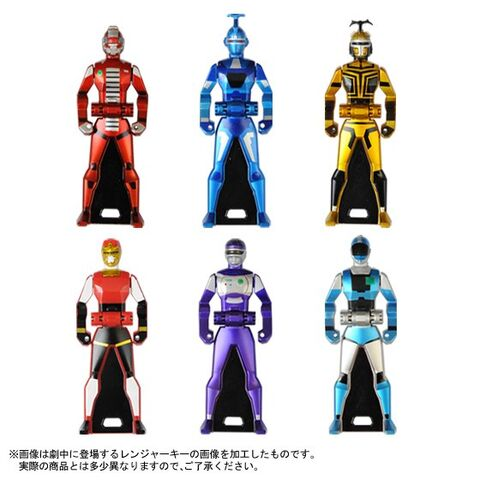 File:Metal Hero Ranger Keys.jpg