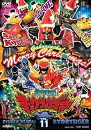 Kyoryuger DVD Vol 11