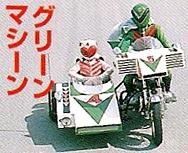 File:Green Machine.jpg