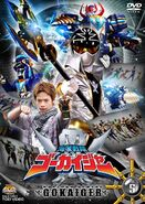 Gokaiger DVD Vol 5